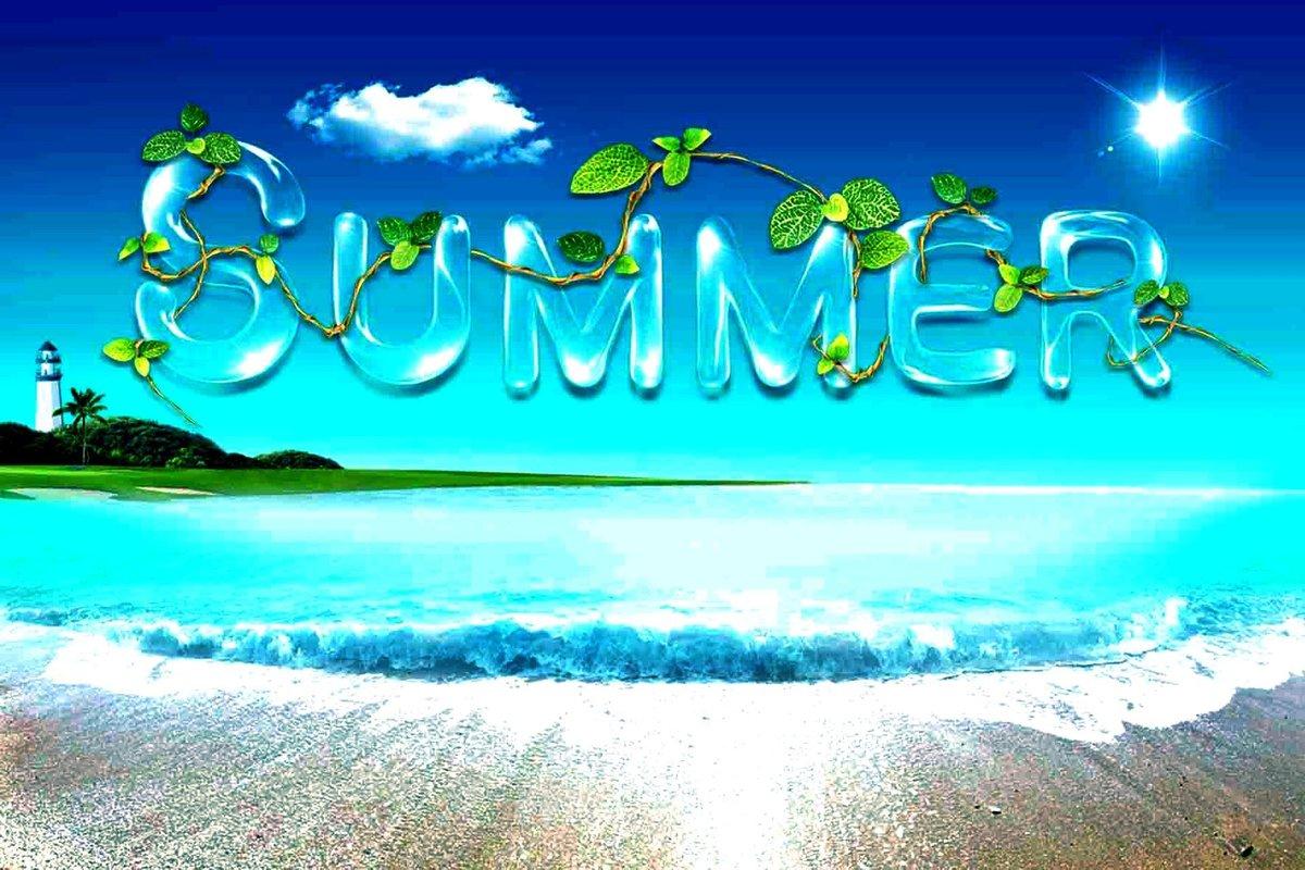 Картинка с первым днем лета на английском