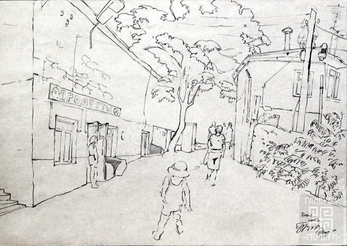 Человек и город рисунок карандашом