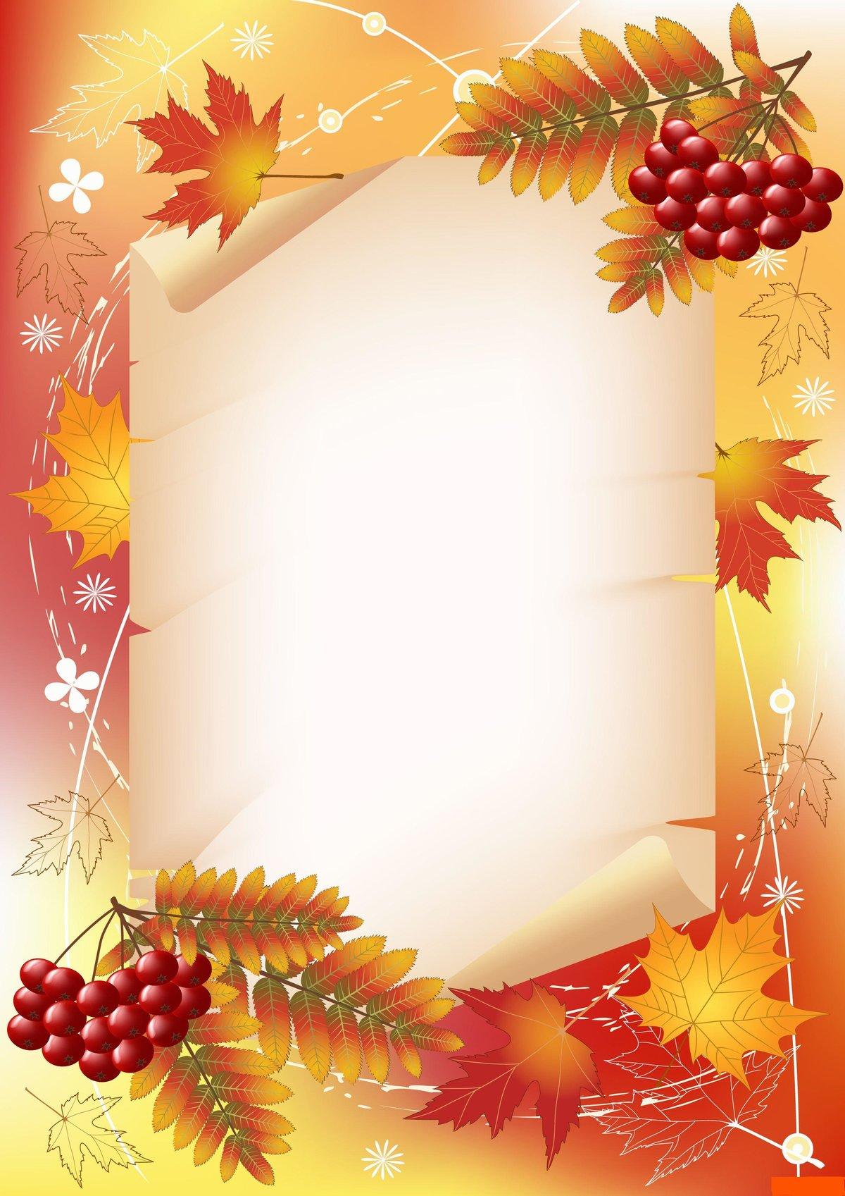 Надписями, шаблон открыток с днем рождения осенью