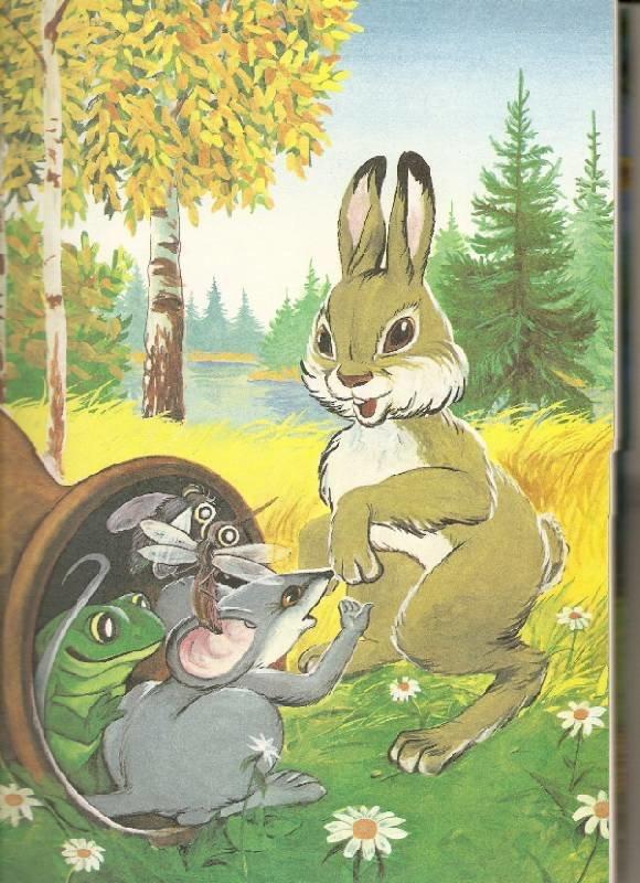 Животные в сказках картинки