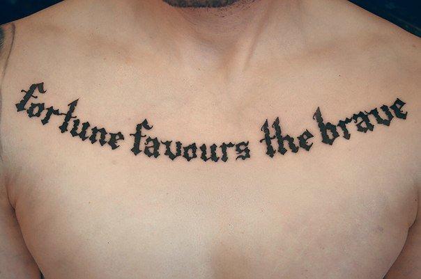 судьба помогает смелым на латыни тату фото заказы, оформленные