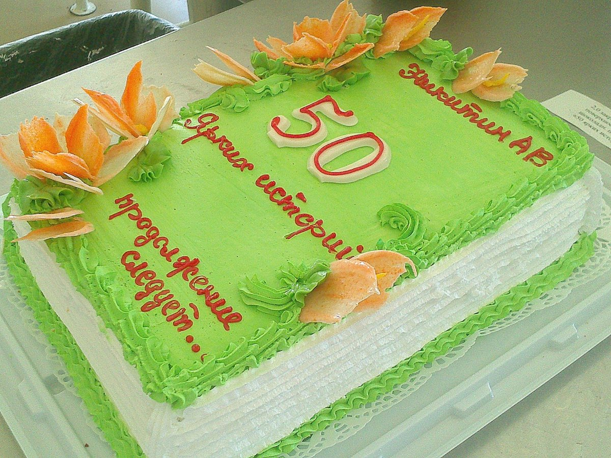 фото торта из сливок для директора предоставляет изумительную