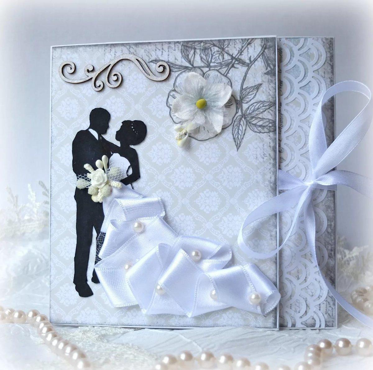 Открытка ко дню свадьбы супер модная