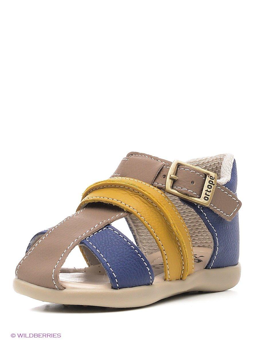 daf30f443 ... Детская обувь Ortope - купить от 822 800 руб в интернет-мага