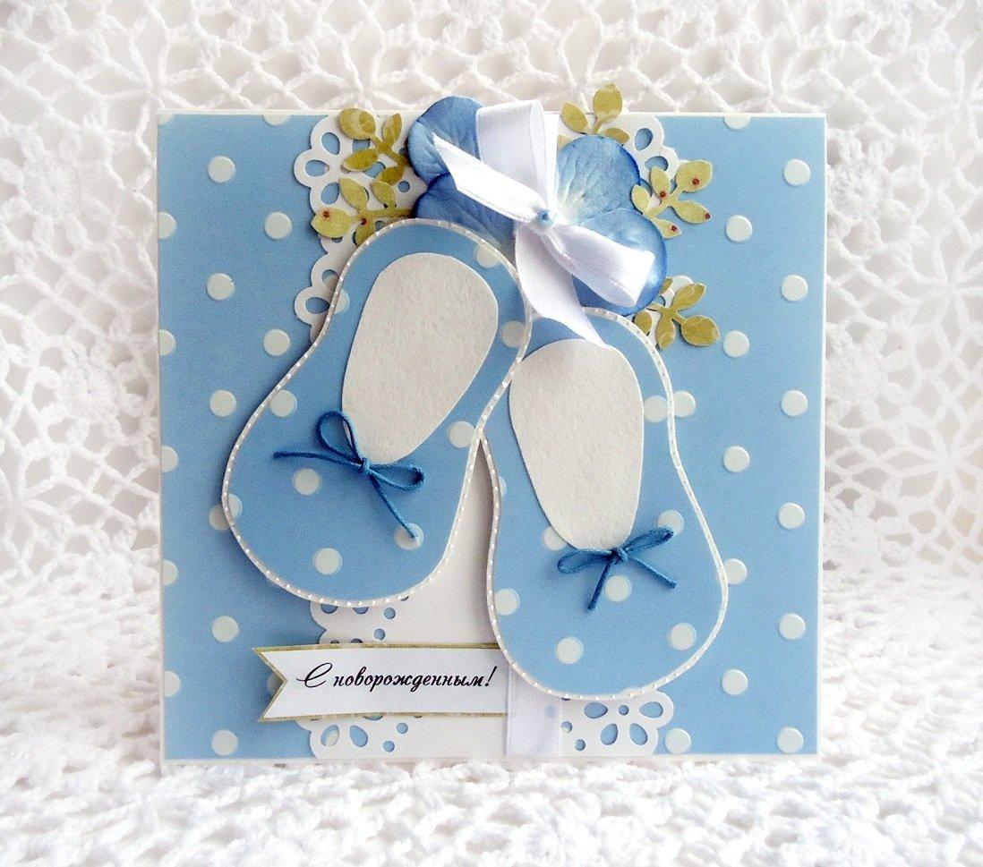 Открытки новорожденным в скрапбукинге, надписью имя алина