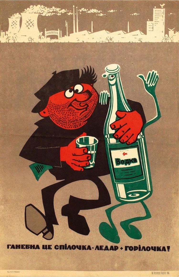 Открытки об алкоголизме, надпись именем назиля