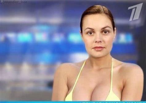 Голые знаменитости телеведущая катя андреева сделал