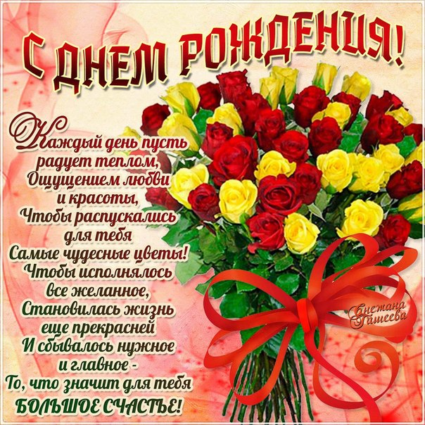 Короткие поздравления с Днем матери