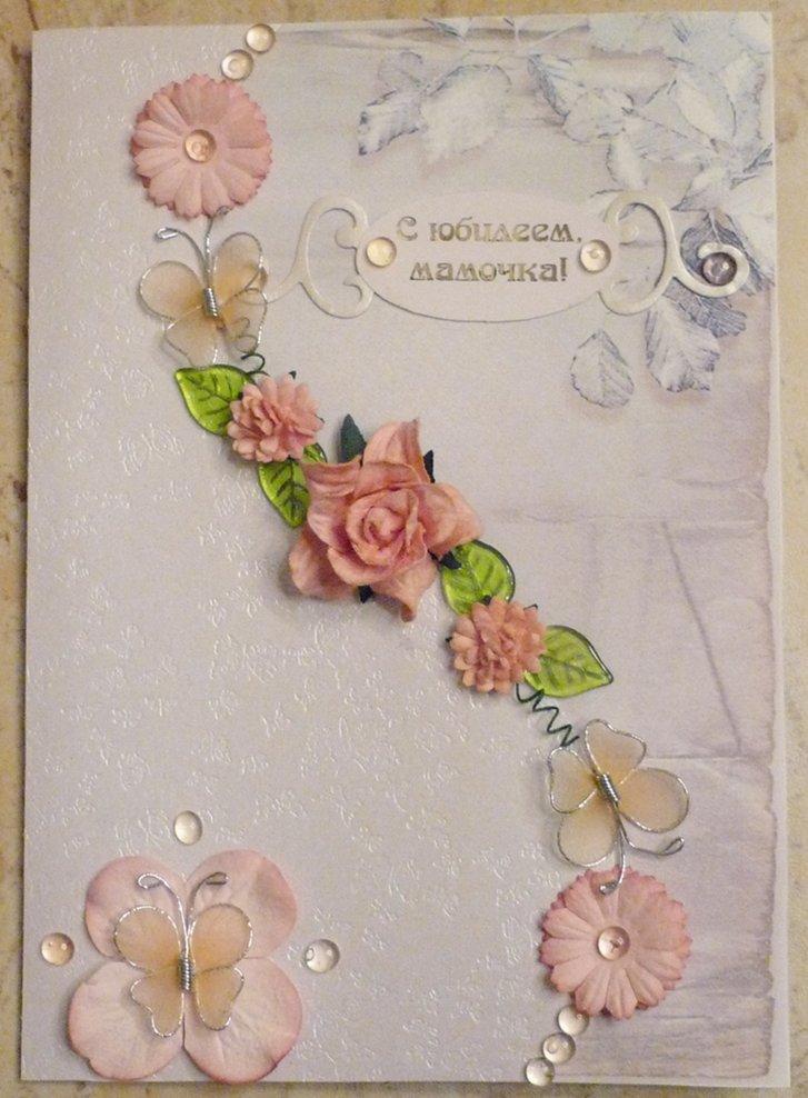 Открытки в стиле скрапбукинг на день матери, открытка цветы