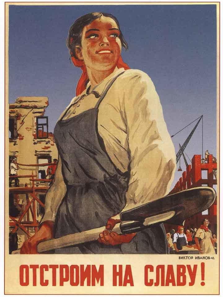 Советские открытки о работе