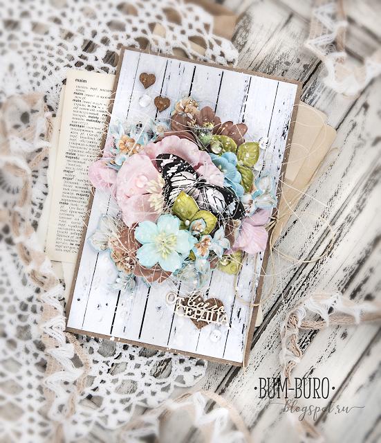 Открытка скрапбукинг с цветами в горошек, бисером