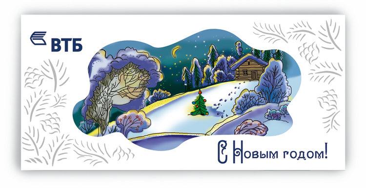 Новогодние открытки банков