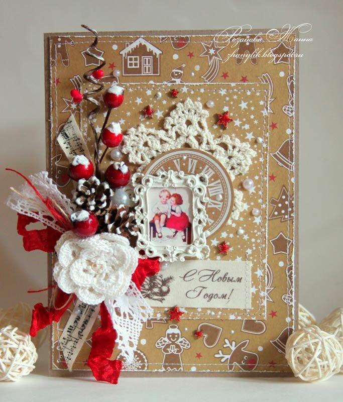 Рождественская открытка скрапбукинг