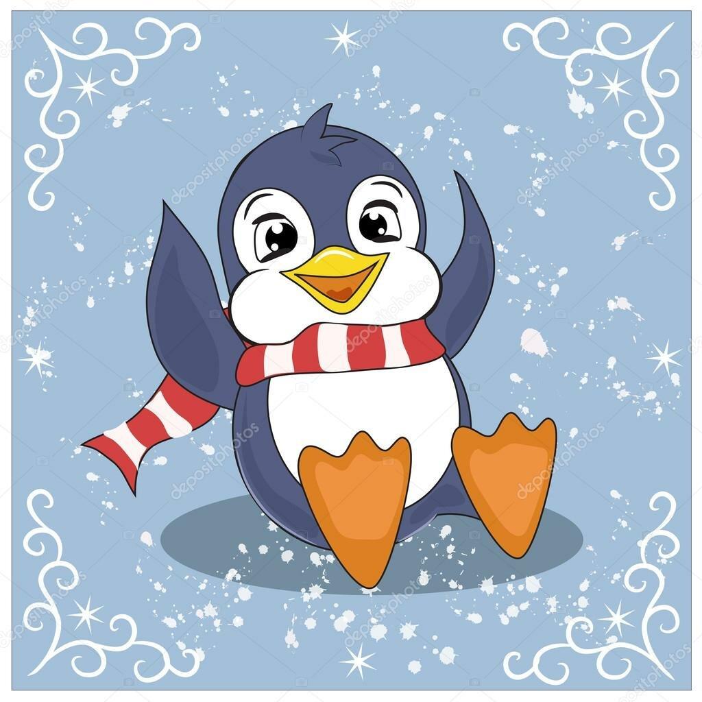 место открытка маме на новый год пингвин оскудела земля