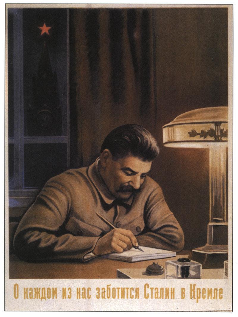 Сталин открытки плакаты, черным ангелом прикольные