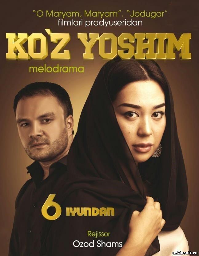 Скачат музыка узбекские 2016