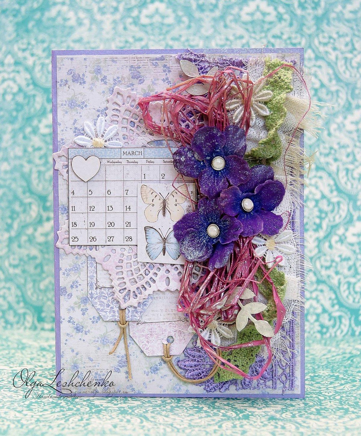Идеи весенних открыток, блестящие хорошего дня