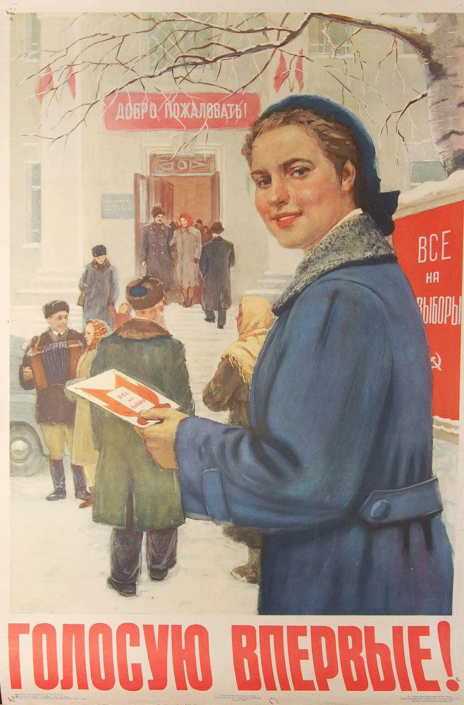 Сделанные дизайнером, плакаты ссср открытки