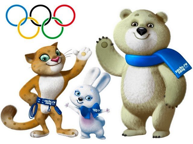 Картинки олимпиада в сочи 2014 символы