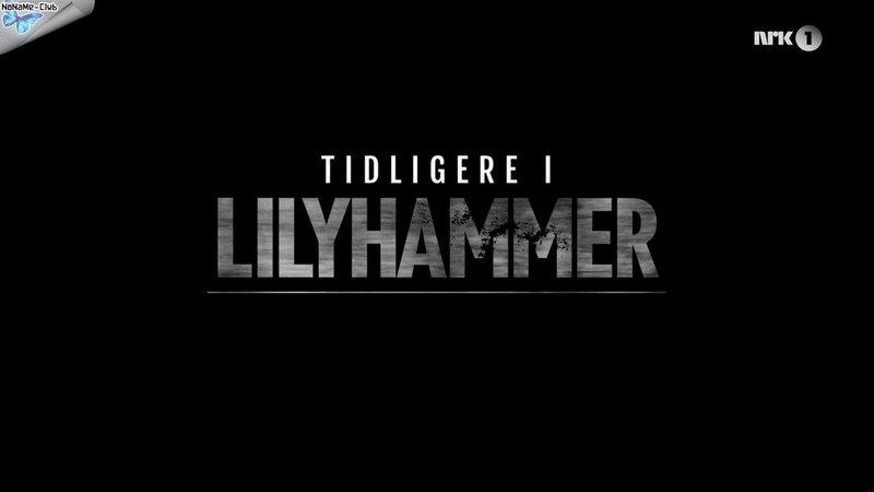 Лиллехаммер сериал скачать торрент accusetransfer.