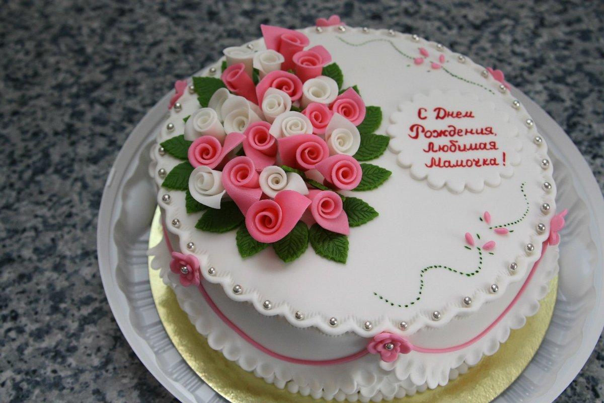 Поздравления на торте для мамы