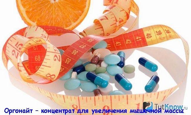 купить препарат от паразитов