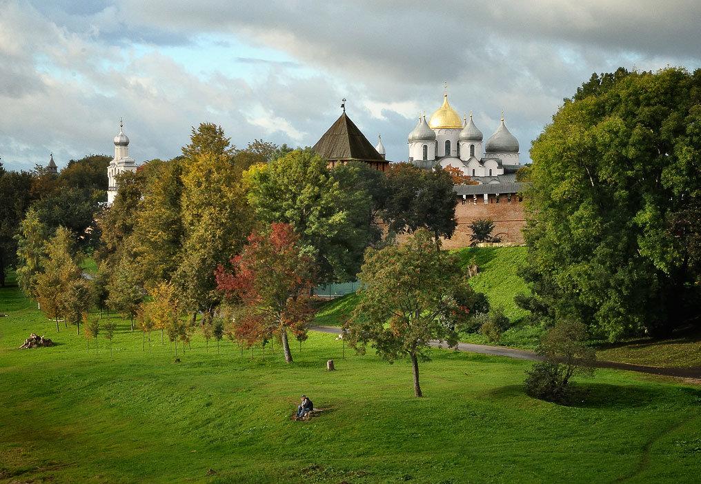 Великий новгород в октябре фото