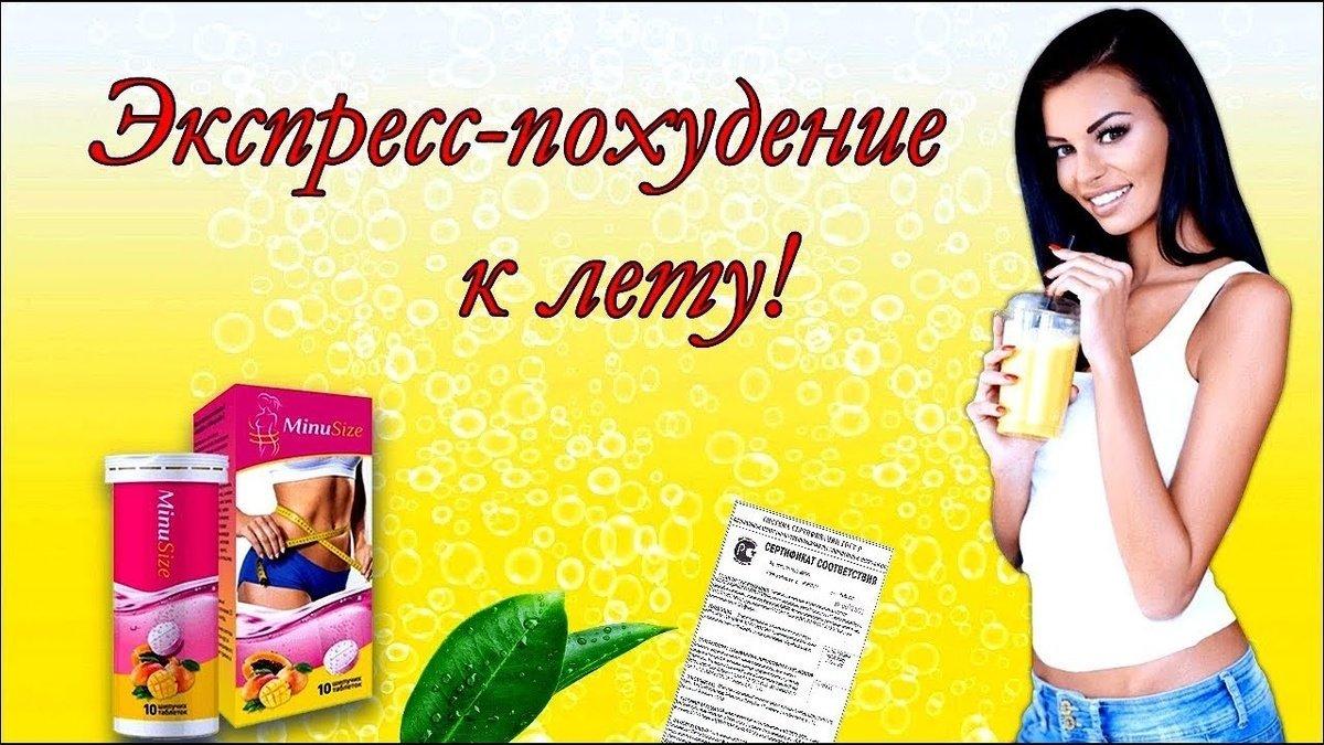 Купить turbofit для похудения в петропавловске-камчатском в аптеке.