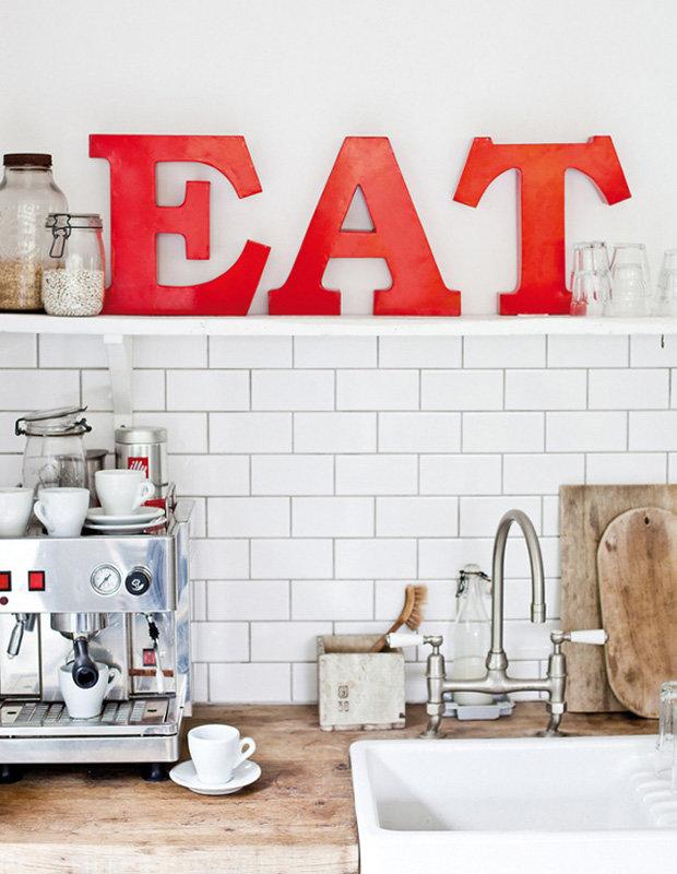 Кухня картинки с надписями, поздравление днем рождения