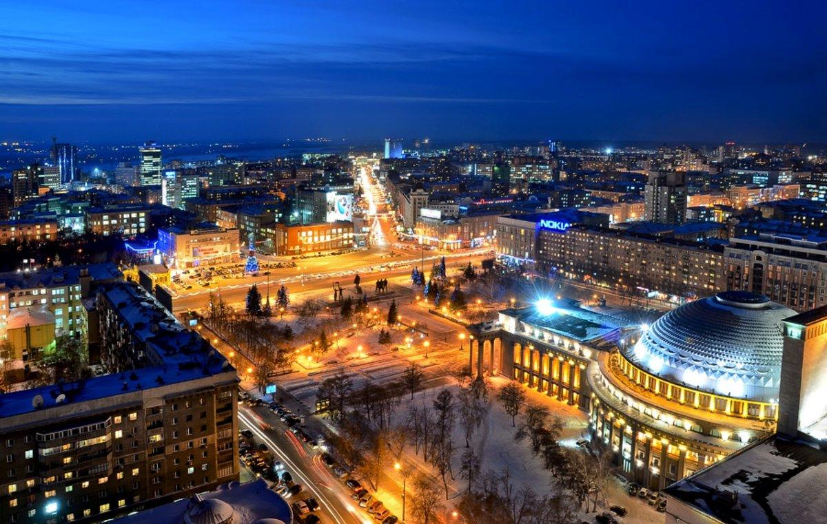 картинки про город новосибирск