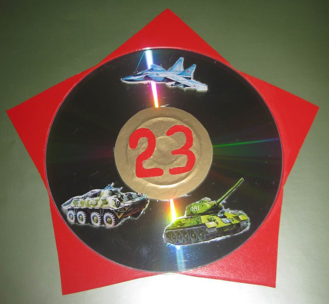 Повер поинт, открытки из диска на 23 февраля