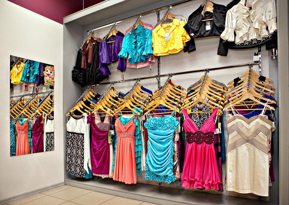 Магазины одежда картинки
