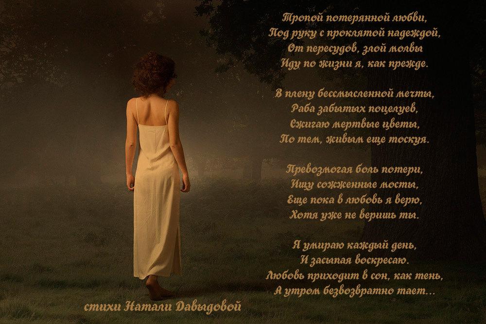 стихи знакомы все мне