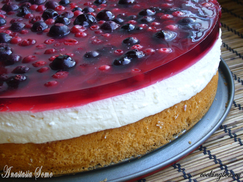 Торт с йогуртом рецепт