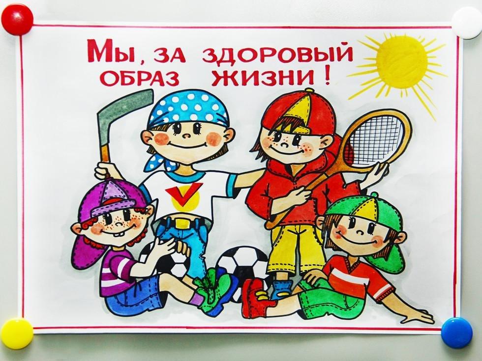 Днем, открытка для детей о спорте