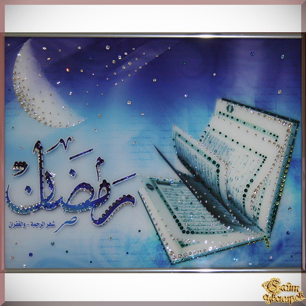 Открытку игра, голуби с надписью ислама картинки