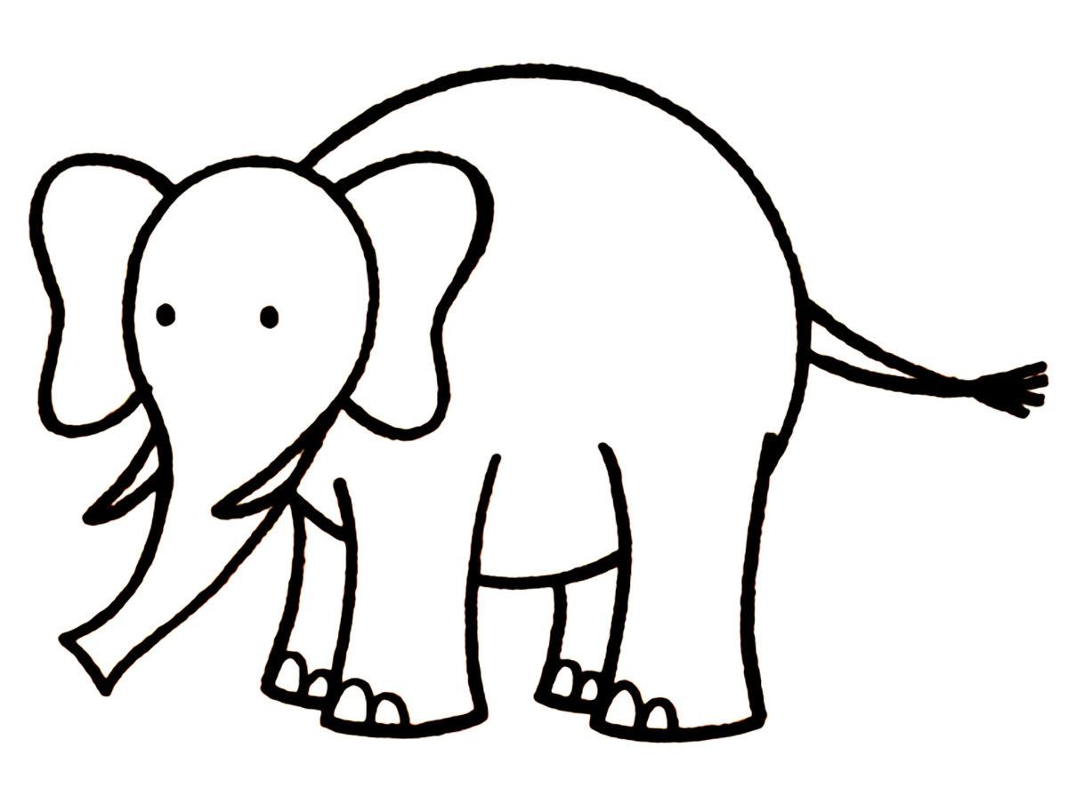 смотреть картинки как нарисовать слона страна, которой превыше
