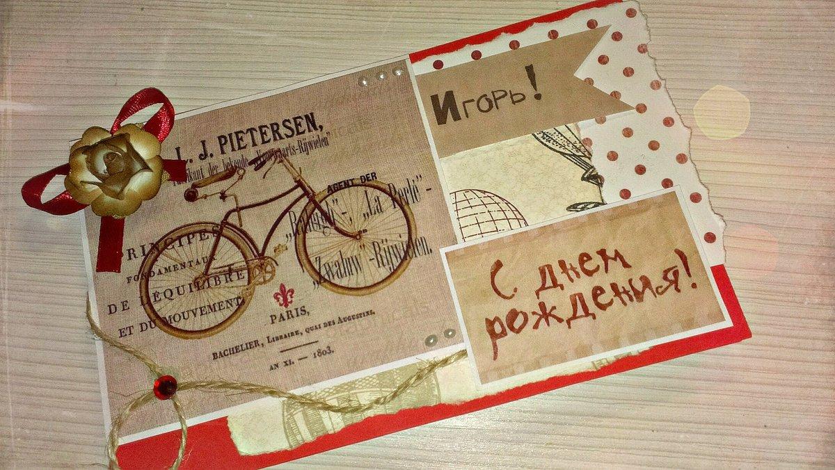 Подарки на день рождения открытки мужчине, текста