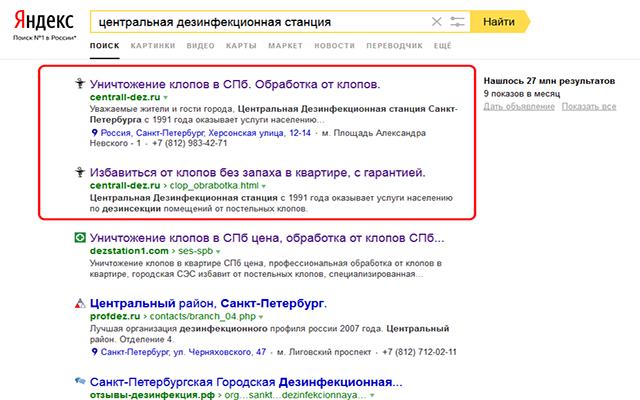 Создание сайтов через яндекс монтик серверов для css v34