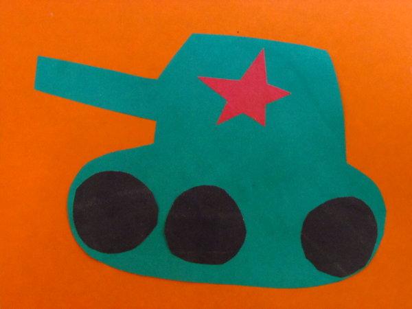технология 2 класс школа россии вертолет и танк открытки этот
