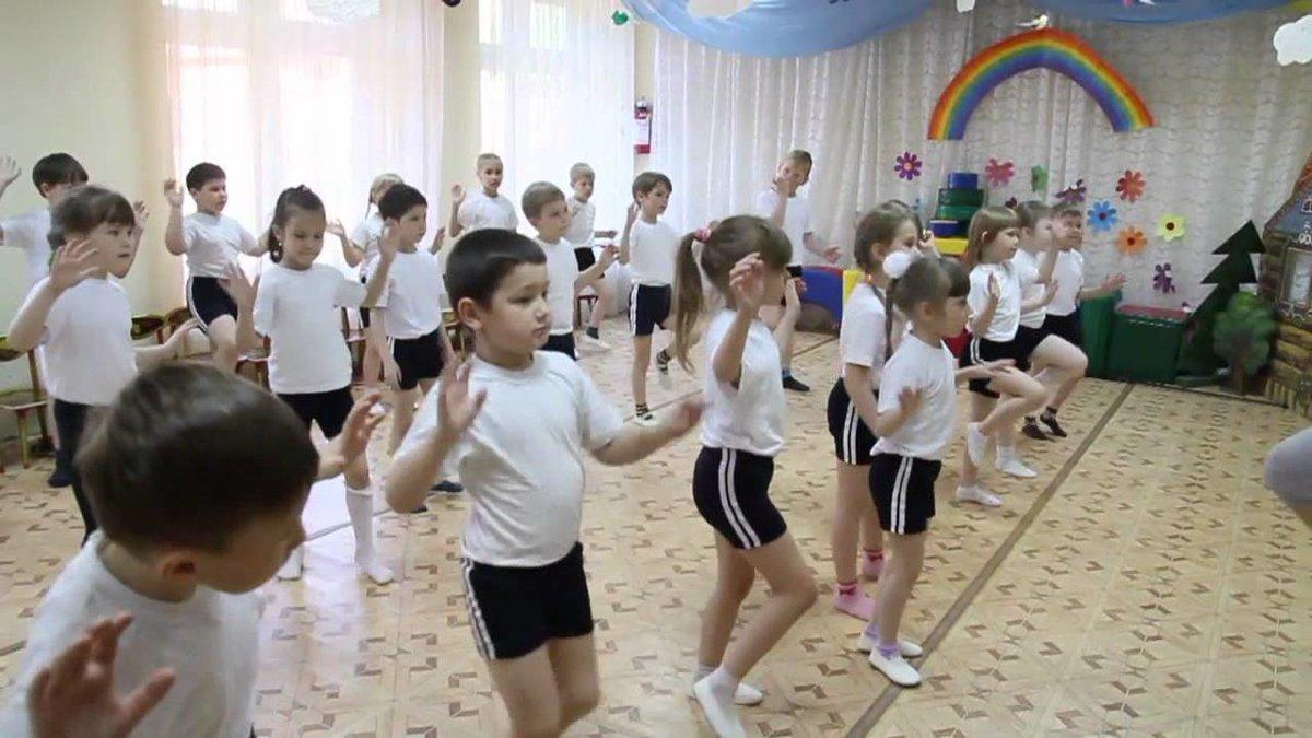 Детский сад ритм картинки