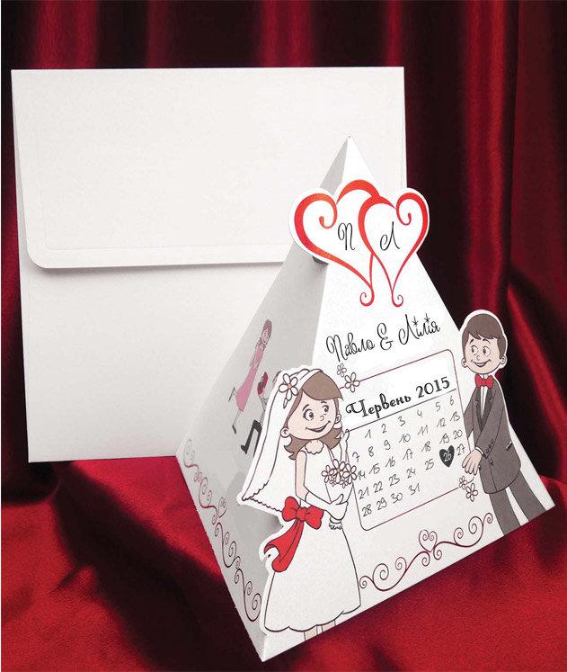 Открытки на пригласительные на свадьбу прикольные