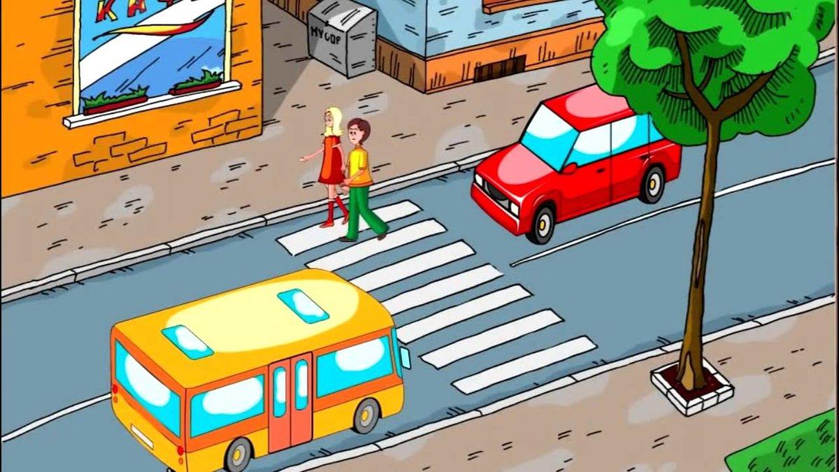 Картинки дети и пешеходный переход