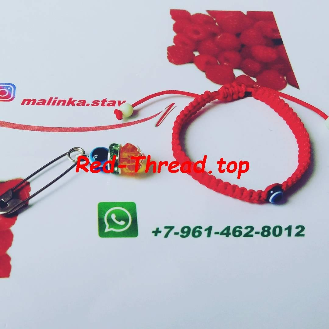 d9cbfe037a8d Нить покупается в Израиле, мы являемся дилерами именно настоящей Красной  нити, а не торгуем