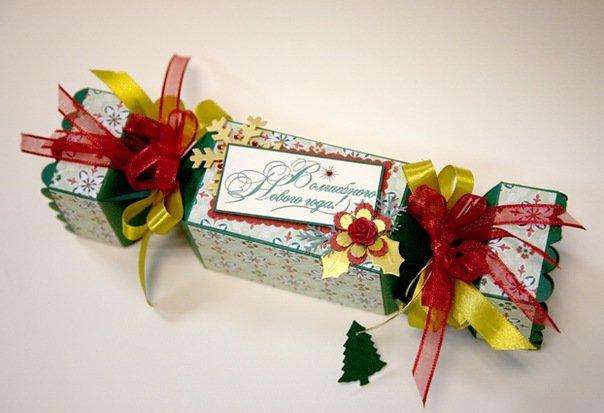 Клеточку, коробка с конфетами открытка