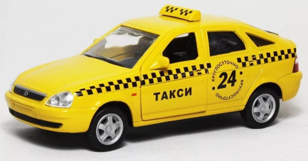 Такси в картинках для детей