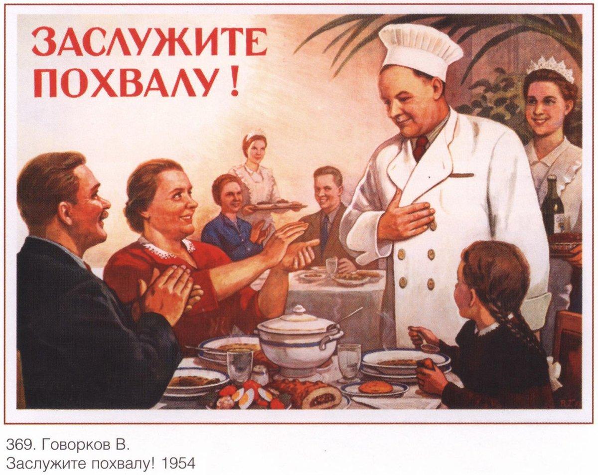 Картинки советского времени, валентинка