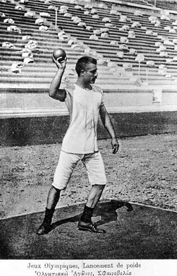 Олимпийские игры 1896 картинки, днем рождения андрея