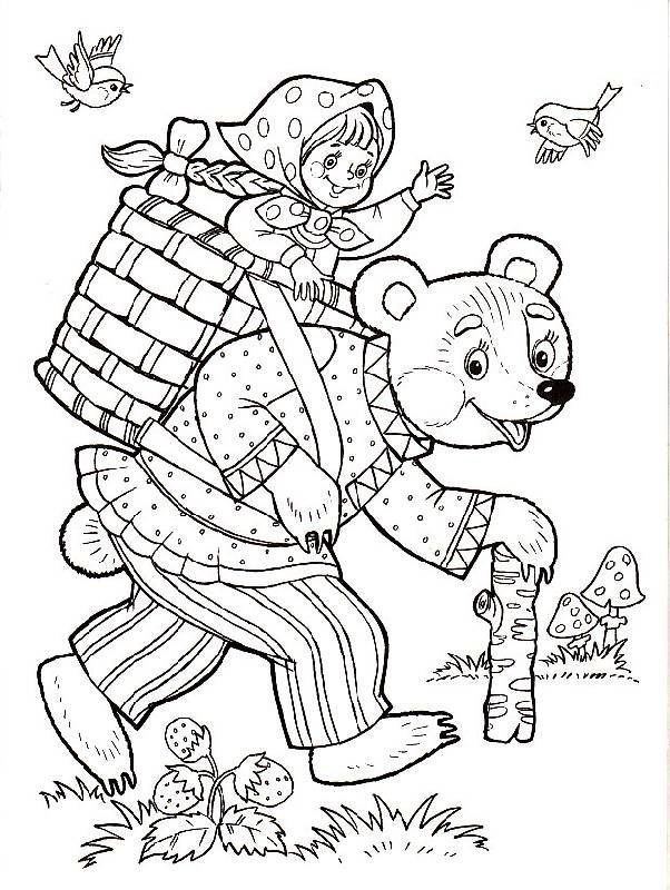 Картинки русские народные сказки для рисования, днем рождения