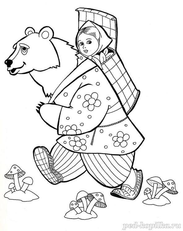 это сказка маша и медведь раскраска распечатать горохоплодный